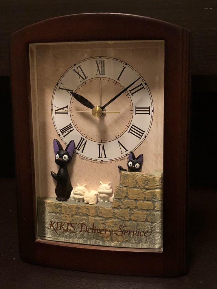リズム時計 魔女の宅急便 置き時計 オルゴール 目覚まし時計 中古