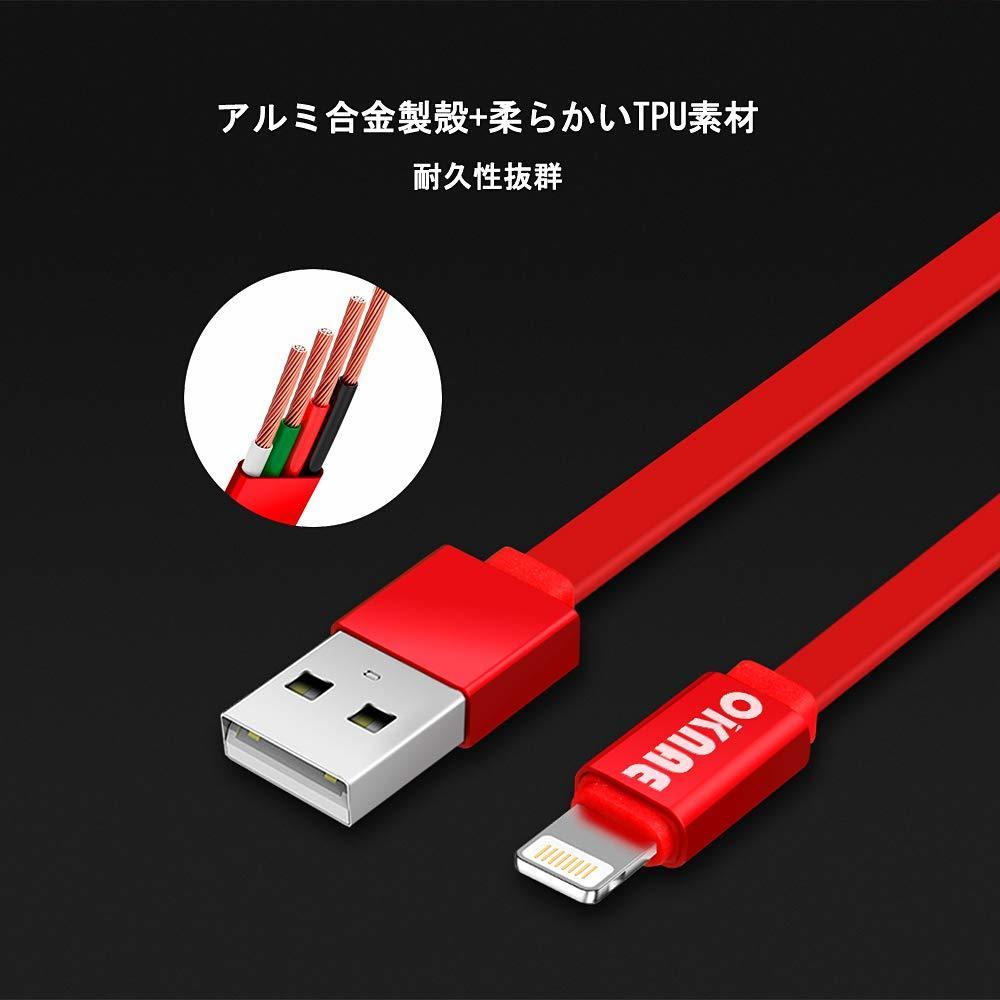 オーコニー USB 充電ケーブル コンパクト ライトニングケーブル 収納式 急速充電 高速データ転送 断線防止 耐久伸縮式 巻き取り式 5_画像2