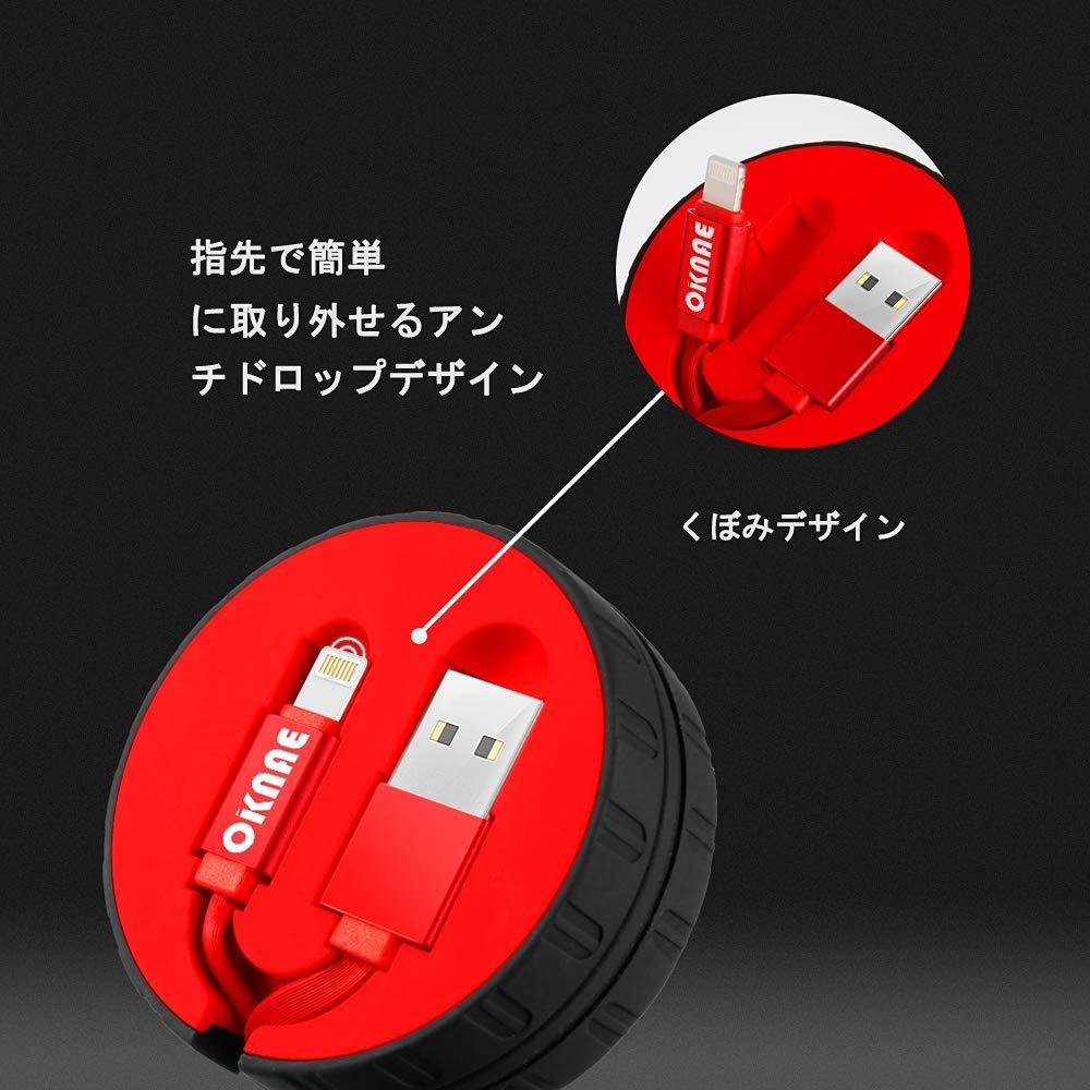 オーコニー USB 充電ケーブル コンパクト ライトニングケーブル 収納式 急速充電 高速データ転送 断線防止 耐久伸縮式 巻き取り式 5_画像3