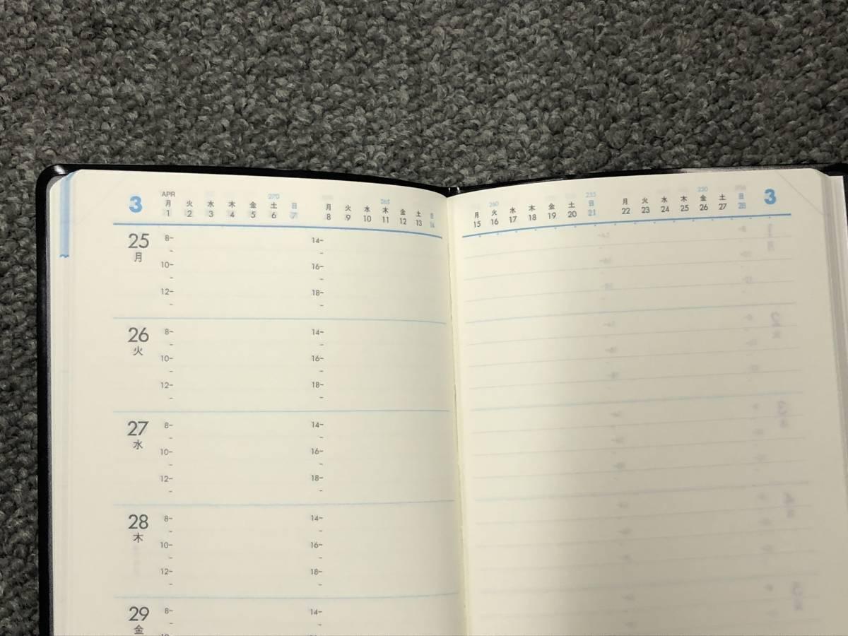 2019 Heisei era 31 year . thousand fee engineer ring notebook business memory diary dia Lee month display