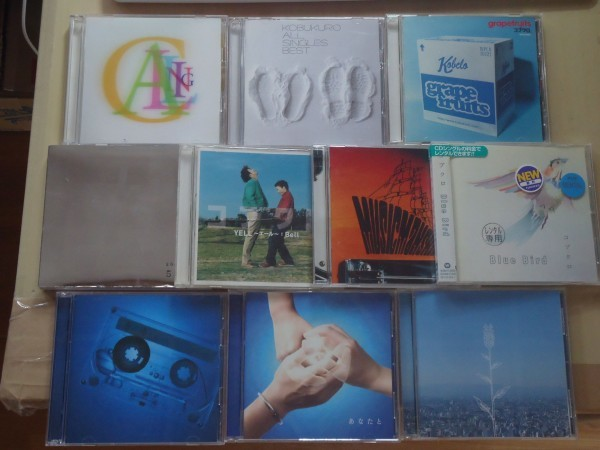 Kobukuro CD album 5 pieces set *Calling All singles Best