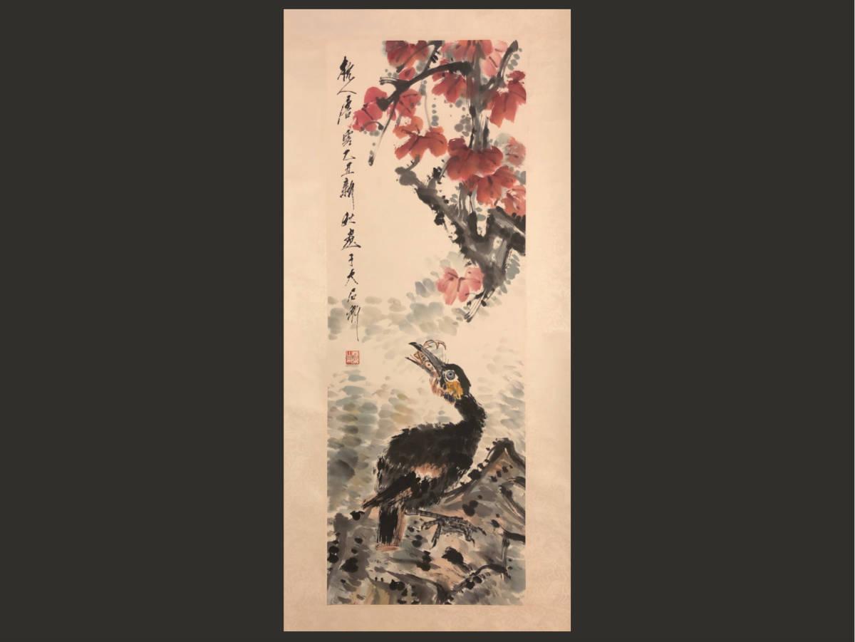 【掛軸】唐雲 1910-1993 花鳥図 美品 中国現代美術 紙本 肉筆時代保証 Fine Chinese Hang