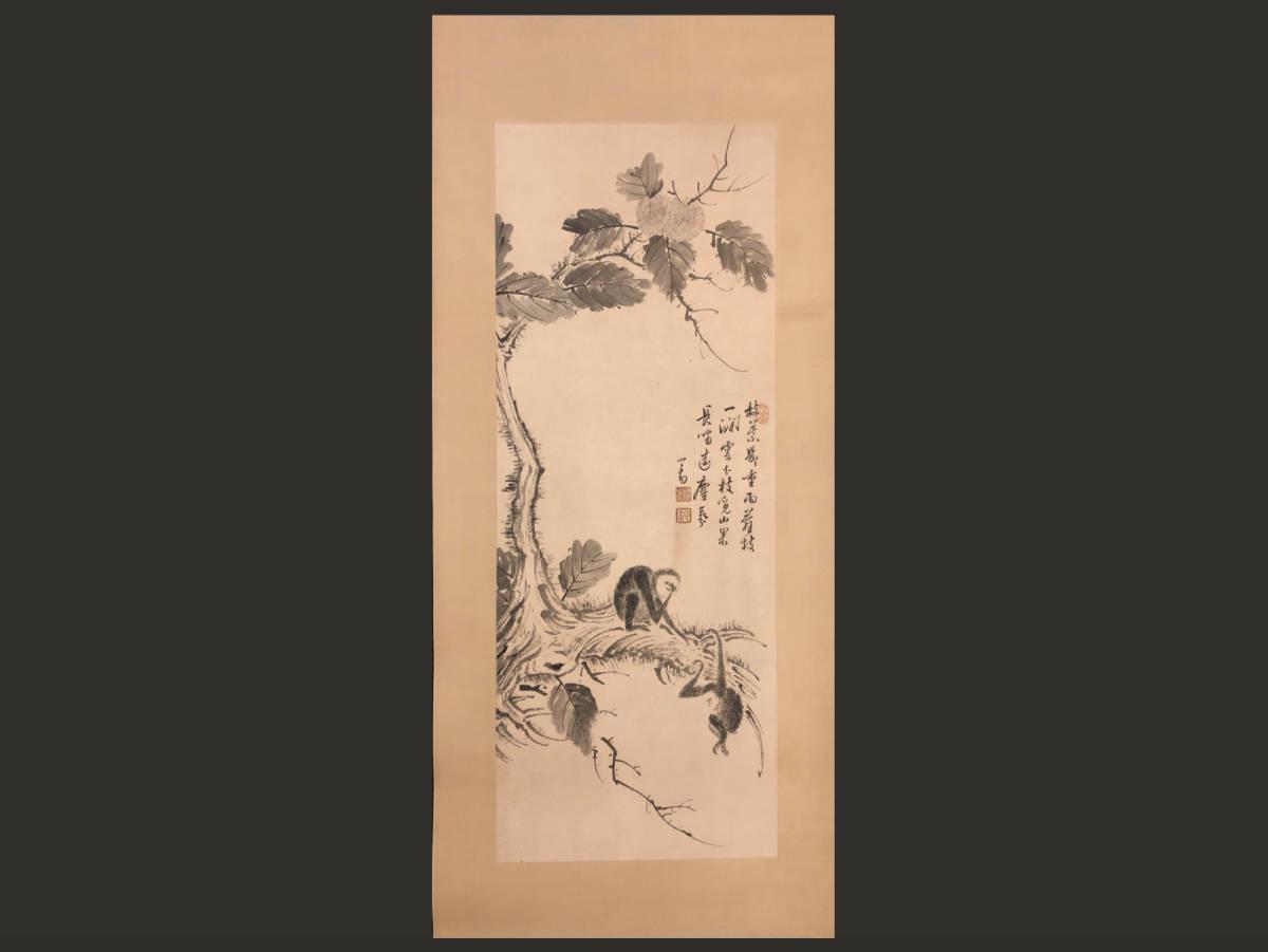 【掛軸】溥儒『猿画』1896-1964 中国近代美術 紙本 美品 肉筆時代保証 Fine Chinese Hang