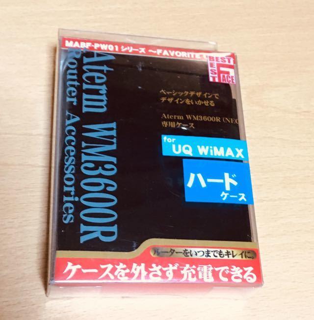BEST FACE WiMAX NEC Aterm WM3600R対応ケース  ブラック  MABF-PW01 BK_画像1