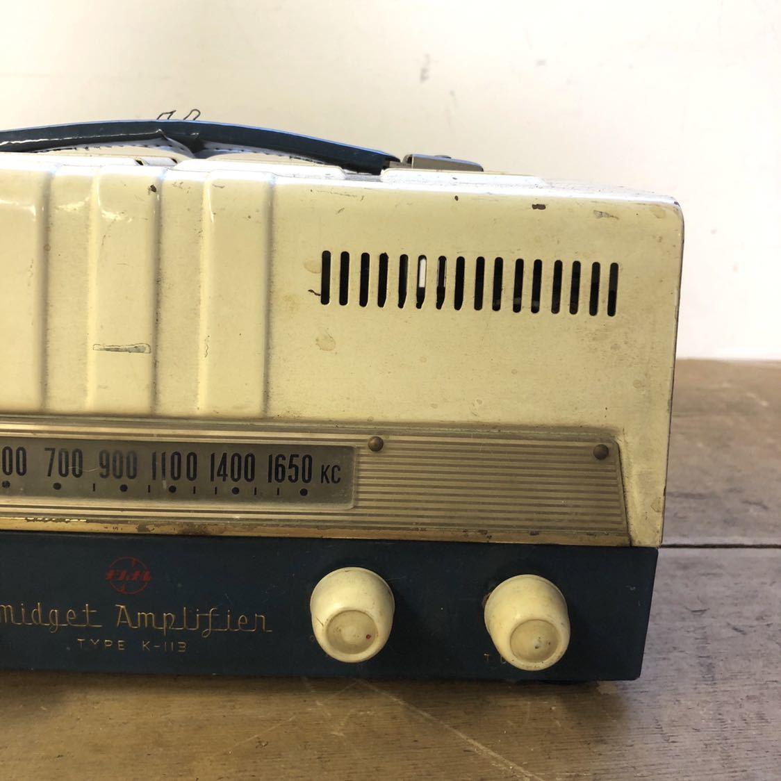 【ジャンク】 ナショナル 真空管 アンプ ラジオ midget amplifier ミッドナイト レトロ 昭和 アンティーク ヴィンテージ 部品取り_画像9