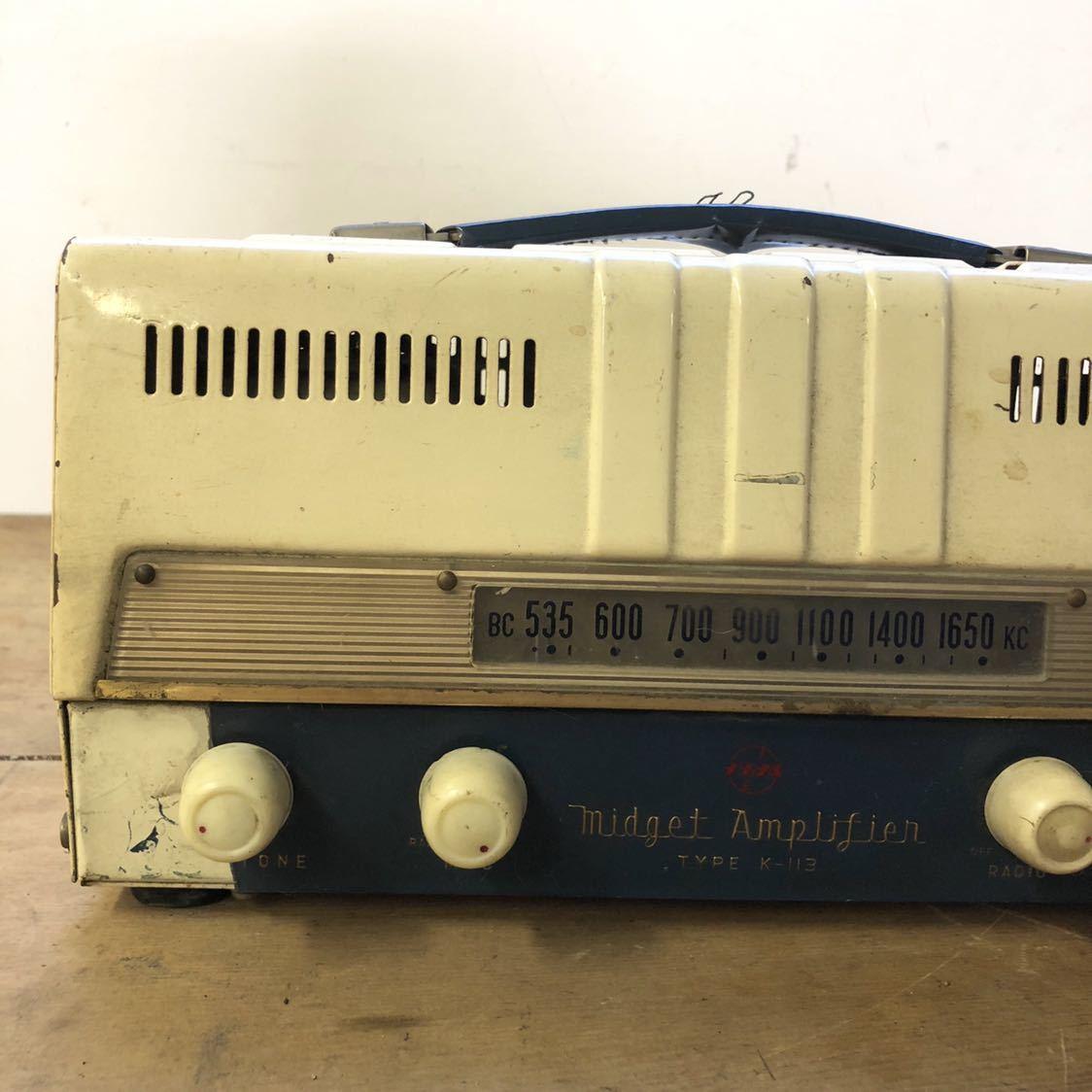 【ジャンク】 ナショナル 真空管 アンプ ラジオ midget amplifier ミッドナイト レトロ 昭和 アンティーク ヴィンテージ 部品取り_画像8