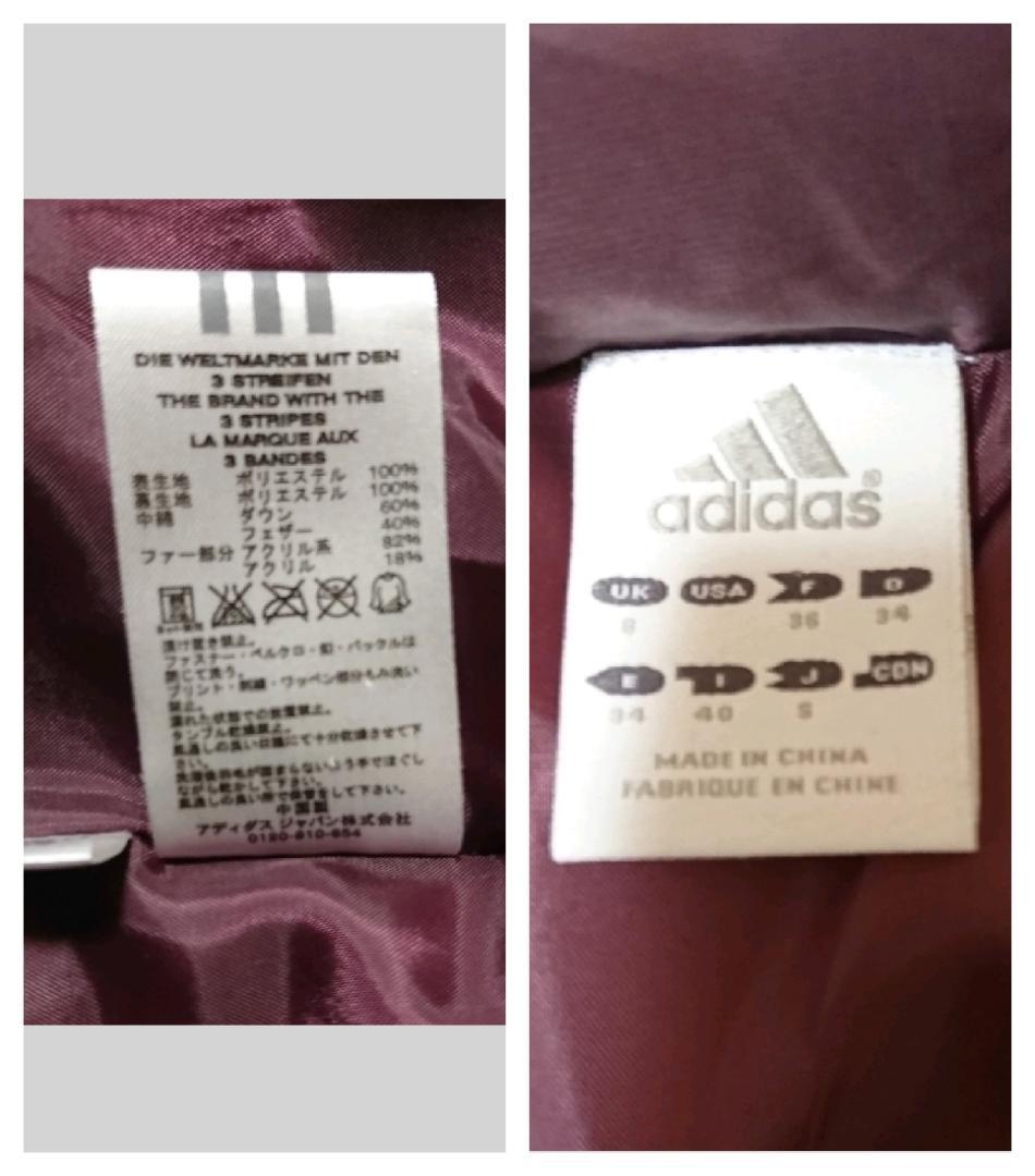 #レディース(トップス)【adidas】☆アディダス☆ダウンジャケット☆フード付き☆表記サイズ(S)☆送料無料☆