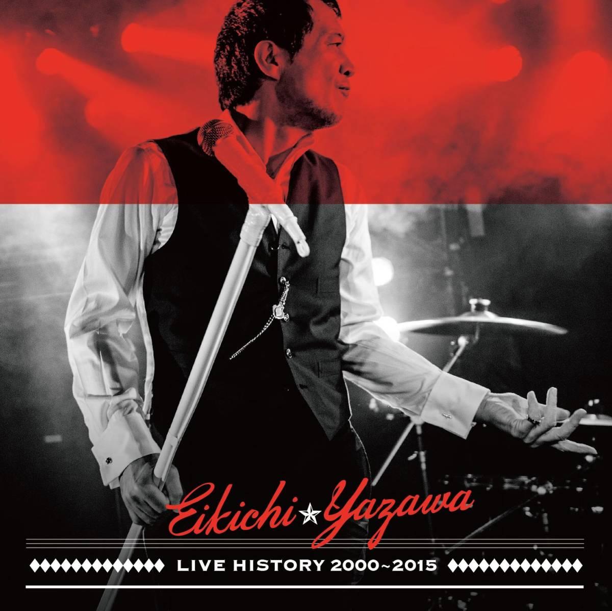 新品◆矢沢永吉★E.YAZAWA 再プレス 高音質2枚組CD 「LIVE HISTORY 2000~2015」_画像3