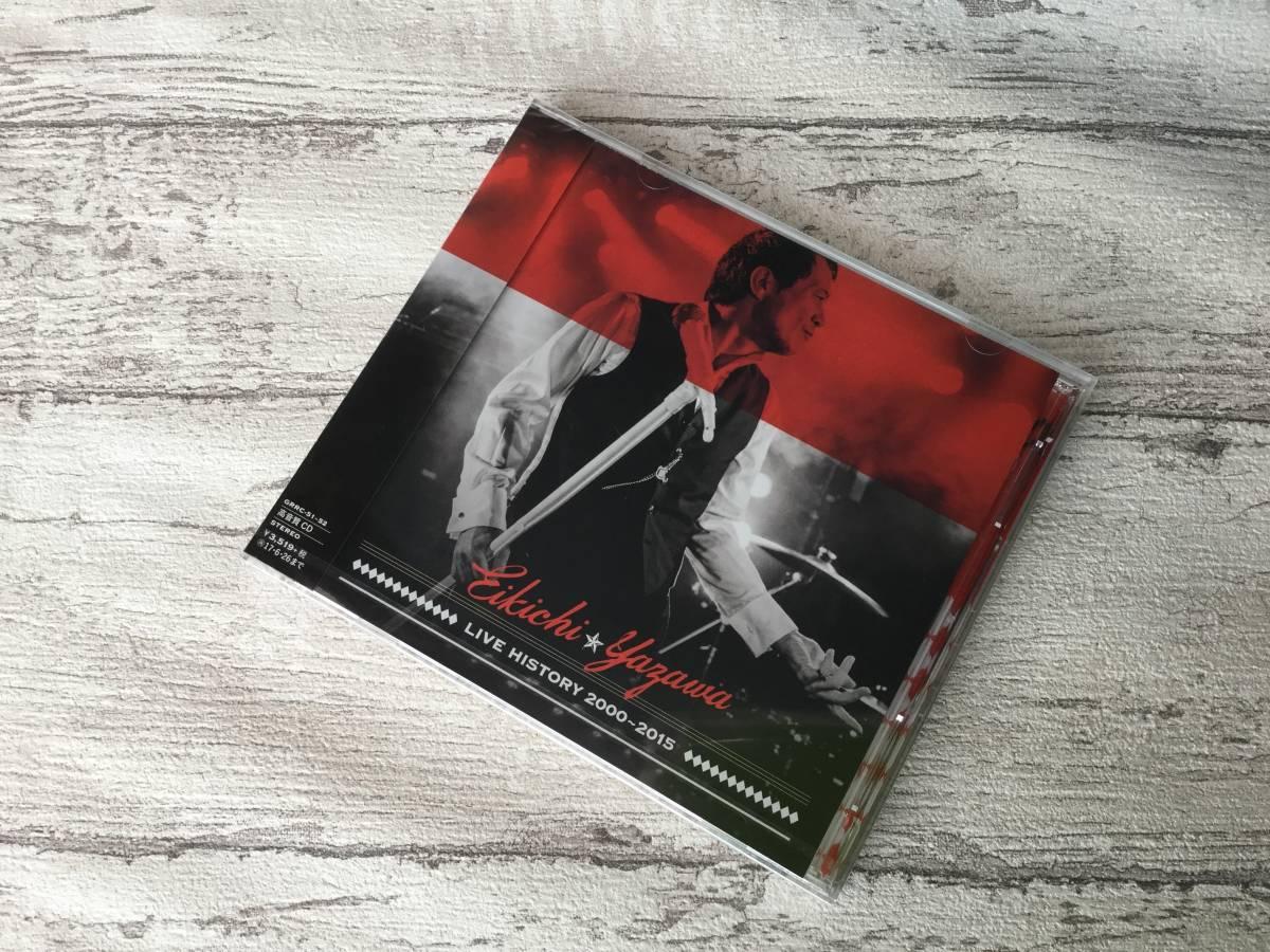 新品◆矢沢永吉★E.YAZAWA 再プレス 高音質2枚組CD 「LIVE HISTORY 2000~2015」
