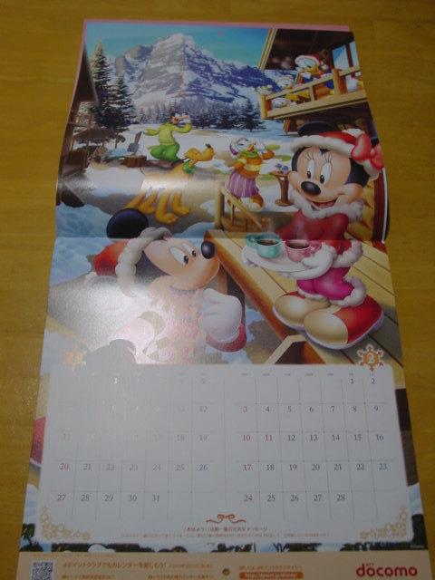 【非売品】ドコモ☆docomo dポイントクラブ ノベルティ ディズニーカレンダー 2019年 壁掛け_画像3