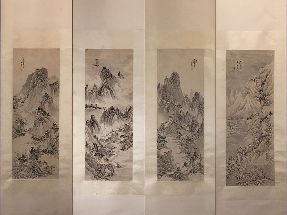 中国美術 掛軸 清代書画家 篆刻家 「王鑑」 在銘 山水風景図 書画 時代物肉筆保