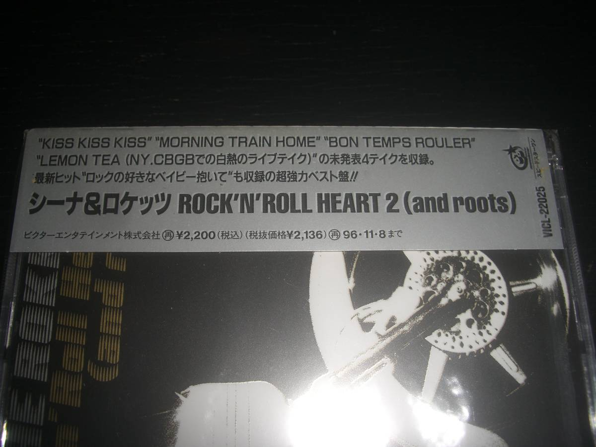 CD シーナ&ザ・ロケッツ 『 Rock′n Roll Heart 2 』94年盤 未開封 廃盤 Sheena & The Rokkets_画像4