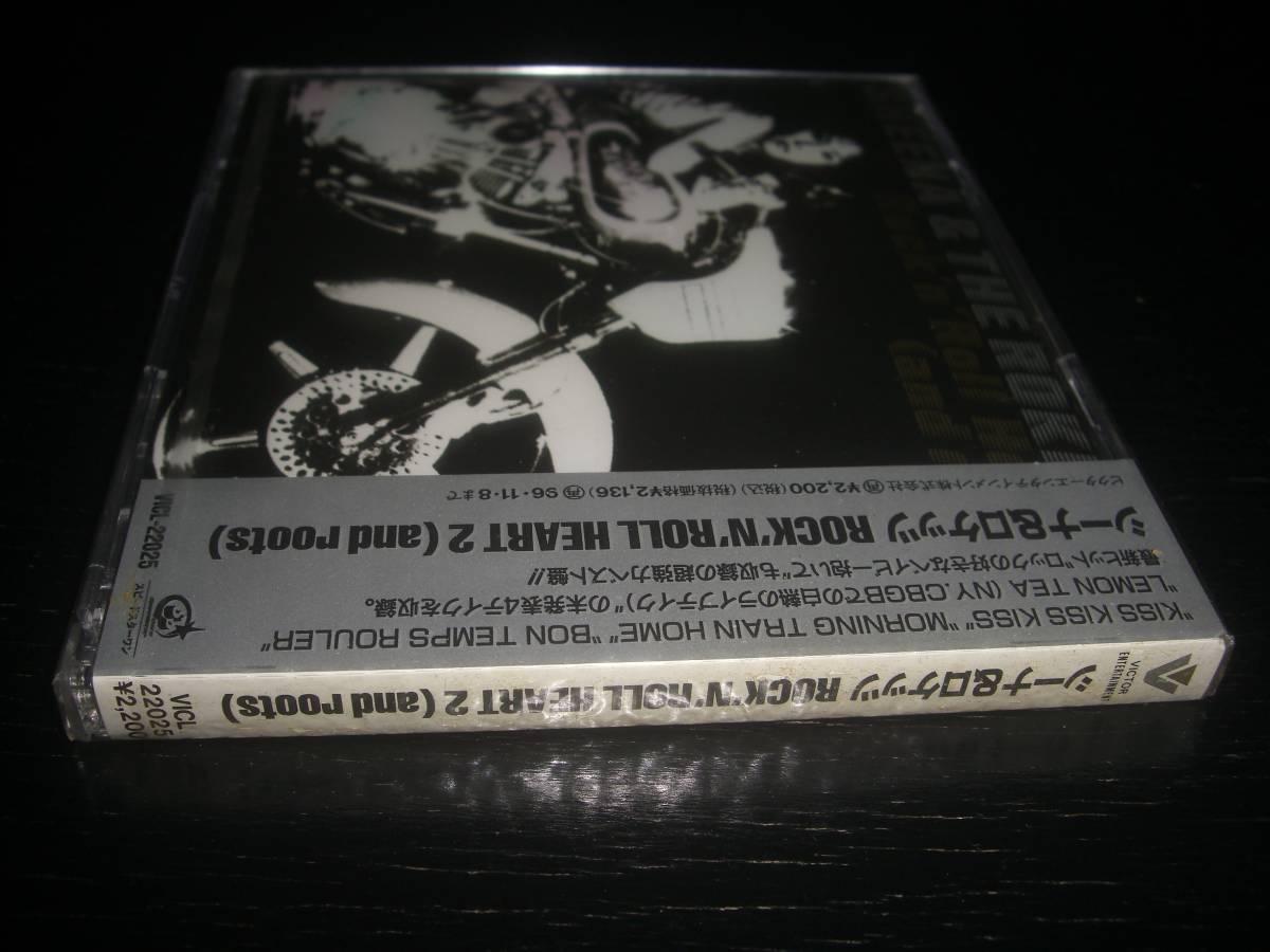 CD シーナ&ザ・ロケッツ 『 Rock′n Roll Heart 2 』94年盤 未開封 廃盤 Sheena & The Rokkets_画像2