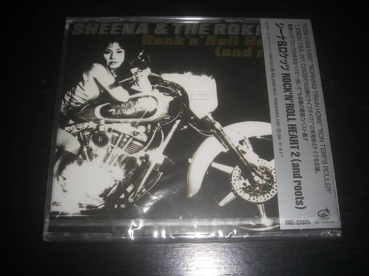 CD シーナ&ザ・ロケッツ 『 Rock′n Roll Heart 2 』94年盤 未開封 廃盤 Sheena & The Rokkets_画像1