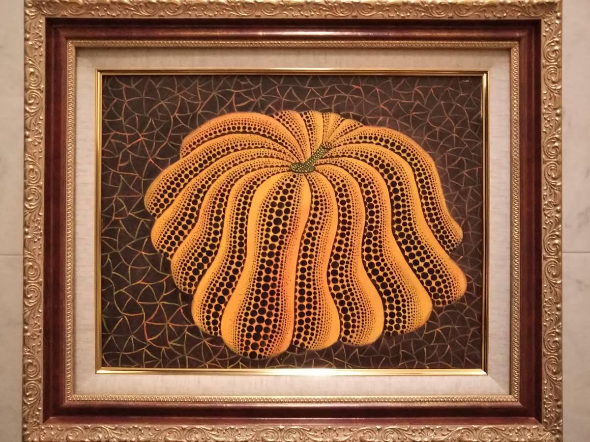 草間彌生「かぼちゃ」油彩 1989年 F6号 肉筆