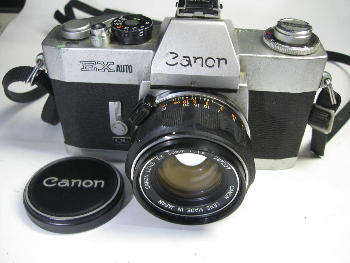 Canon EX AUTO 50mm F1.8 現状渡し ジャンク扱い_画像1