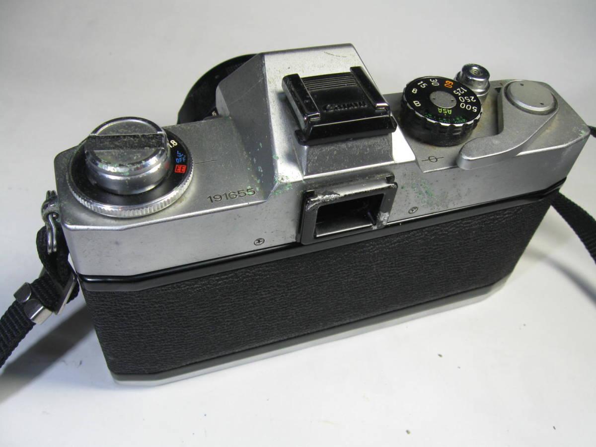 Canon EX AUTO 50mm F1.8 現状渡し ジャンク扱い_画像2