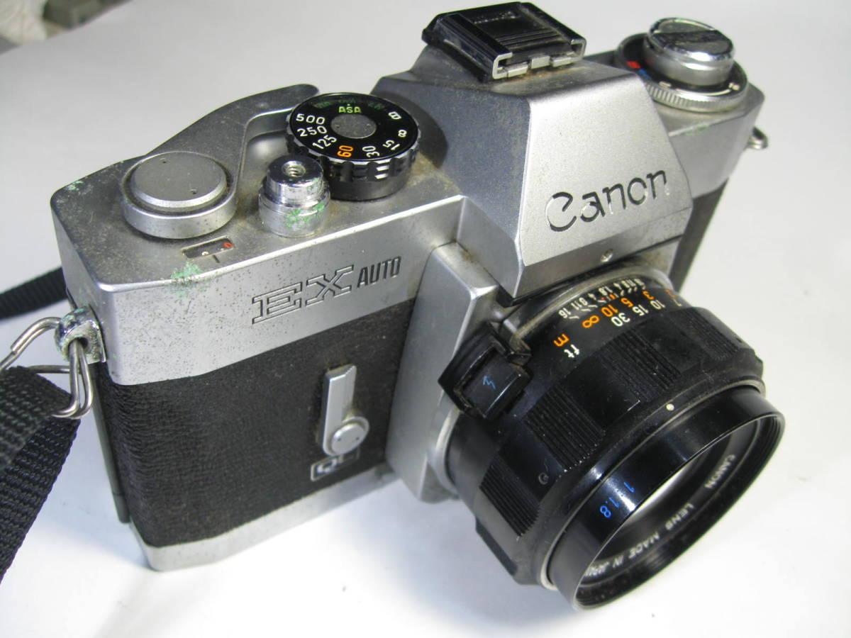 Canon EX AUTO 50mm F1.8 現状渡し ジャンク扱い_画像3