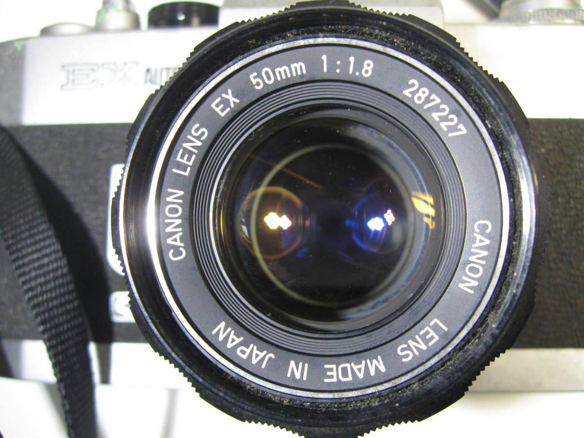 Canon EX AUTO 50mm F1.8 現状渡し ジャンク扱い_画像4