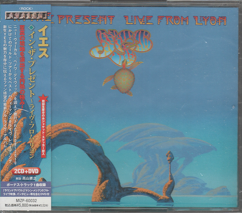 ♪YES/イエス【イン・ザ・プレゼント~ライヴ・フロム・リヨン/IN THE PRESENT LIVE FROM LYON】2CD+DVD帯付国内盤_画像1