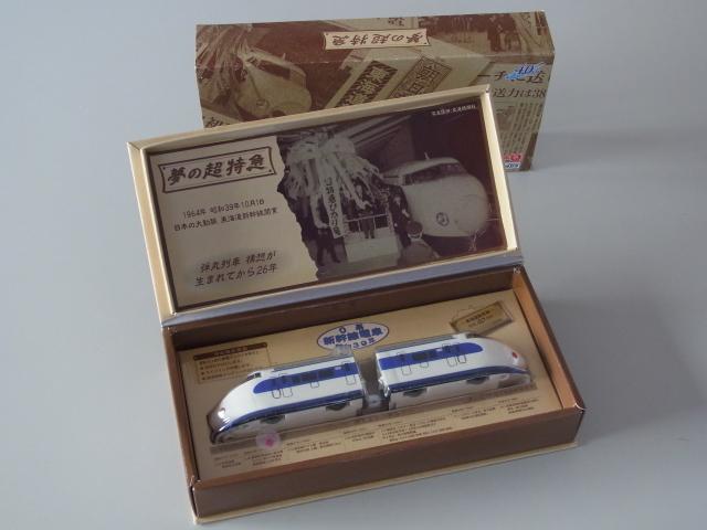 ◆40周年記念【夢の超特急 0系 新幹線 チョロQ】開封済◆