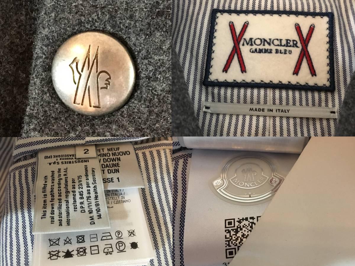 新品 本物 モンクレール ガムブルー ウール 100% ダウン ジャケット 2 MONCLER GAMME BLEU グレー シルバー コート_画像6