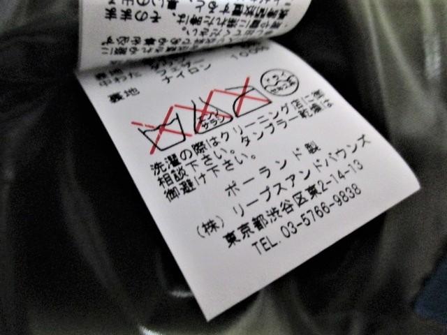 ☆TATRAS タトラス 迷彩 カモフラージュ柄 ダウンベスト/メンズ/03☆国内正規品_画像10