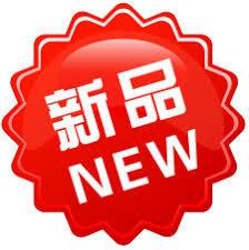 新品のノートパソコンでも転売益を得られる方法 注文→発送だけの作業 単純副業 2_画像2