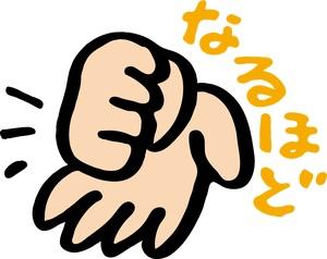 ある雑貨転売しアマゾン、ヤフオク、メルカリに出品して荒稼ぎする方法 700円→5000円に_画像2