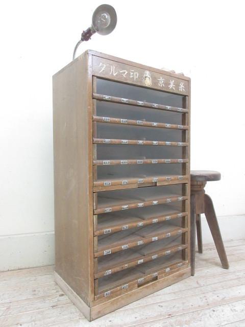 古い10杯引出し糸ケースH356  アンティークアトリエ店舗什器陳列棚カフェ什器古家具_画像10