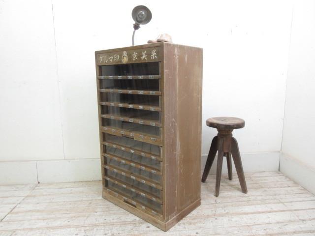 古い10杯引出し糸ケースH356  アンティークアトリエ店舗什器陳列棚カフェ什器古家具_画像2