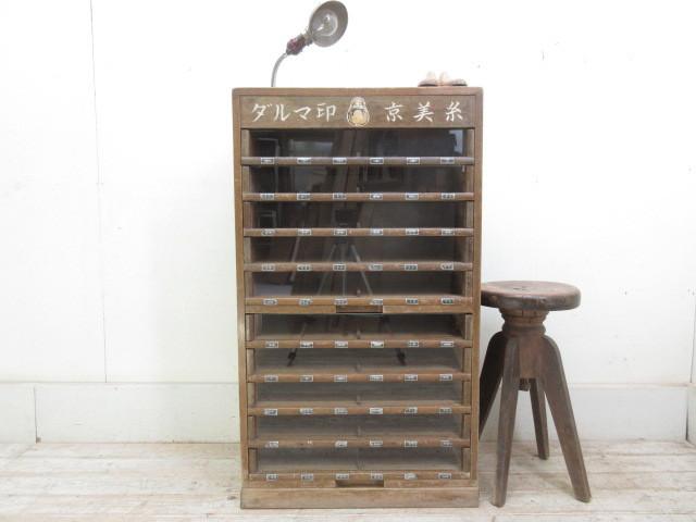古い10杯引出し糸ケースH356  アンティークアトリエ店舗什器陳列棚カフェ什器古家具_画像3