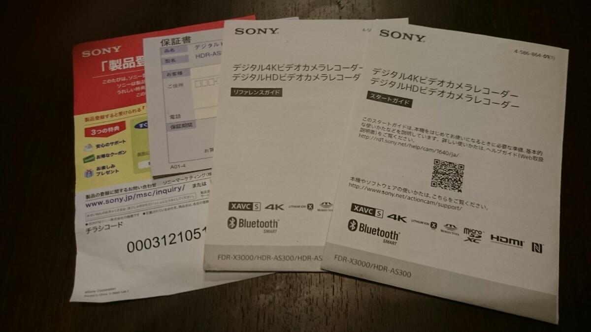 【ソニー アクションカム】HDR-AS300セット【予備バッテリー、防水ケース、クリップマウントセット】_画像8