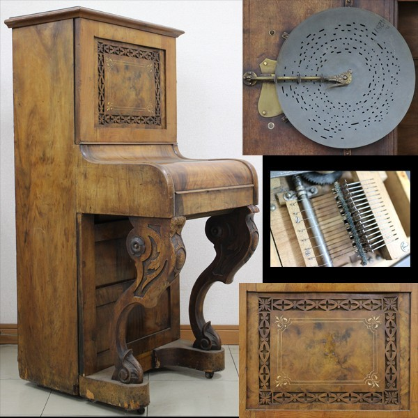 古いストリートオルガン手回しオルガンディスク式 家具型