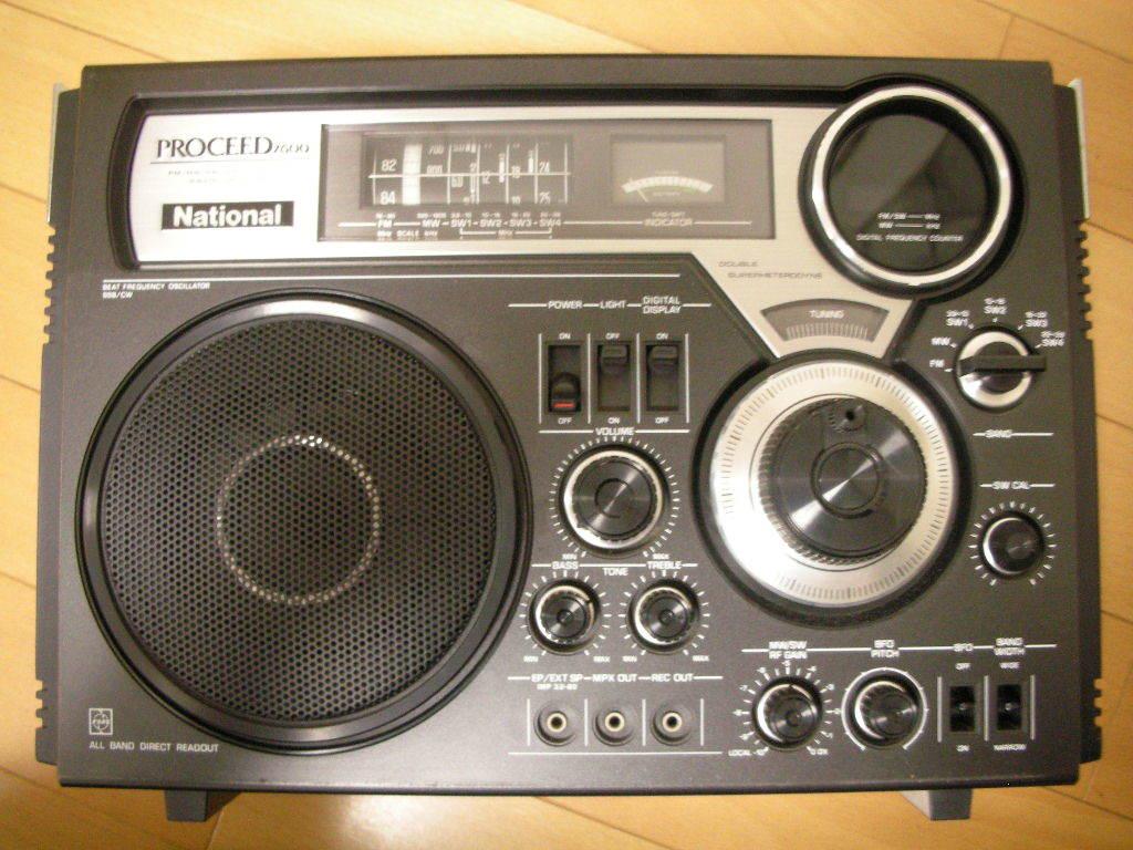 ナショナル PROCEED2600 RF-2600 ラジオ_画像7