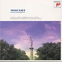 ランパル モーツァルト フルート四重奏曲 国内盤中古_画像1