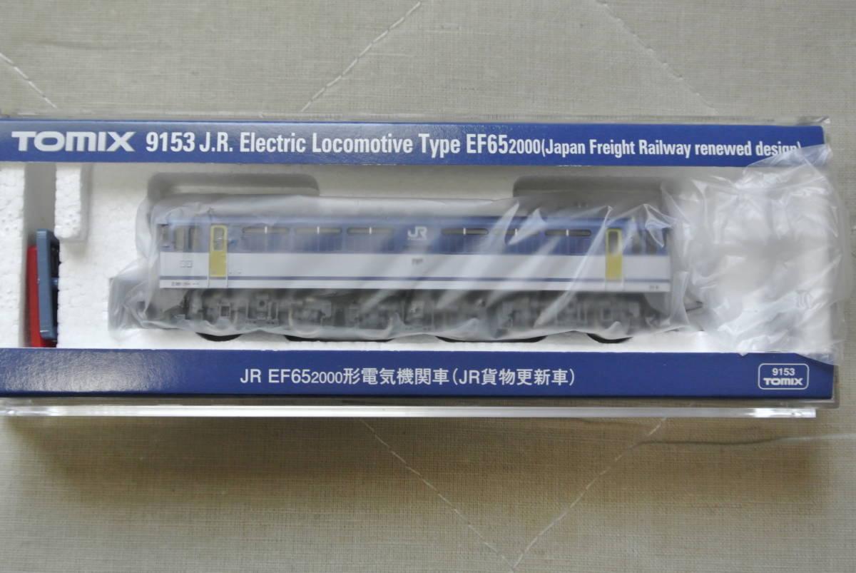 ★TOMIX★ EF65 2000【JR貨物更新車】(9153) ◎完全未走行◎━②_画像1