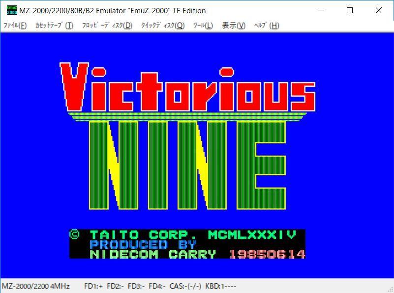 ニデコムキャリーソフト NIDECOM/CARRY ビクトリアスナイン Victorious Nine X1/MZ-2000/2200 カセットテープ NH-S55_画像2