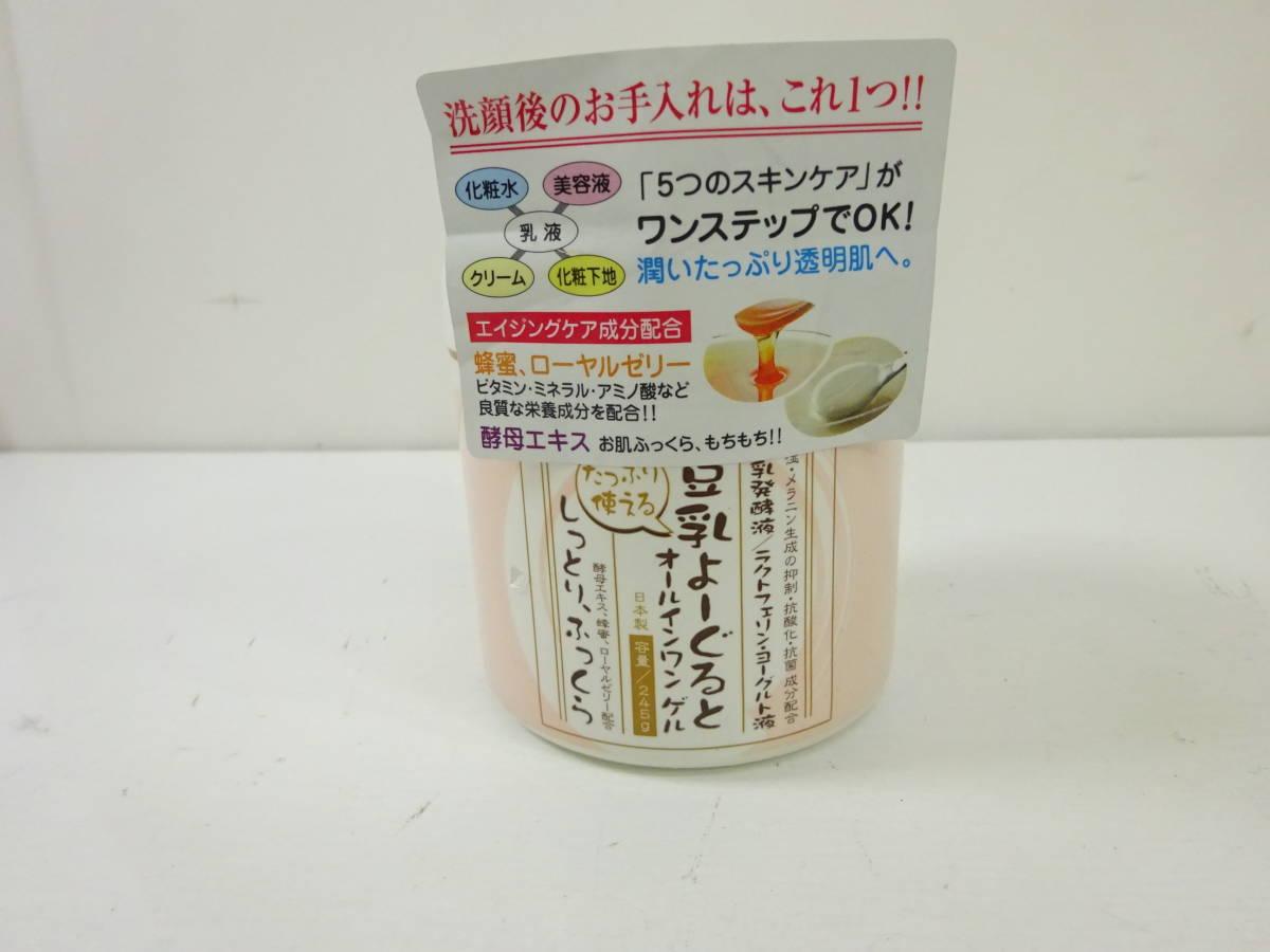★★ 豆乳よーぐると オールインワンゲル 245g ★★_画像1
