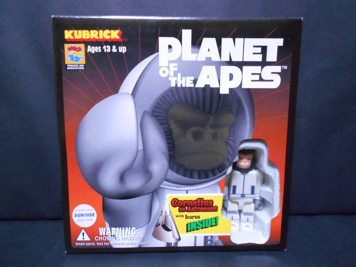 :【新品!!】 猿の惑星 PLANET OF THE APES 100% キューブリック APE Fセット Milo Cornelius Zira Icarus NIGO KUBRICK フィギュア
