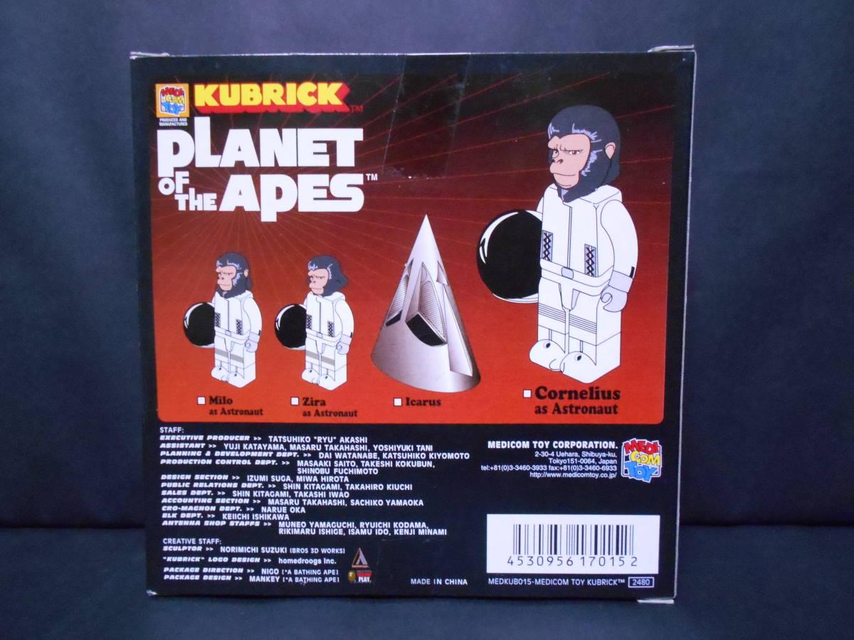 :【新品!!】 猿の惑星 PLANET OF THE APES 100% キューブリック APE Fセット Milo Cornelius Zira Icarus NIGO KUBRICK フィギュア_画像3