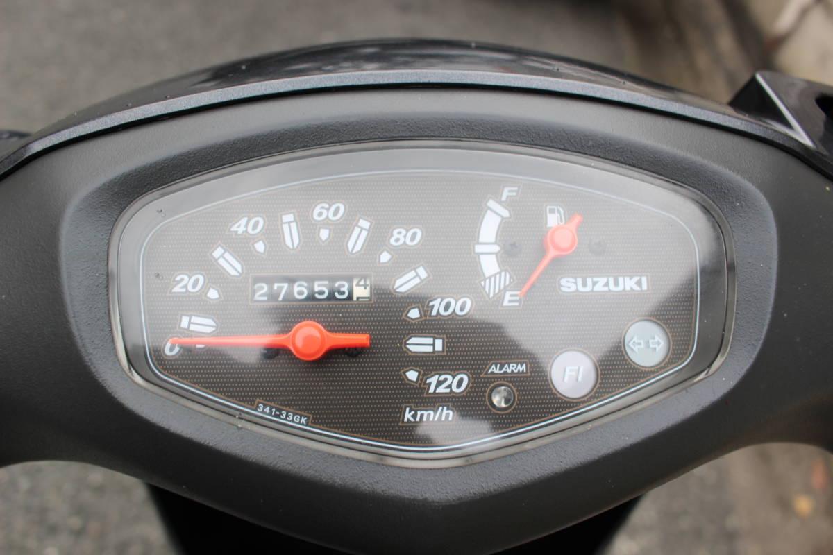 大阪~整備済み アドレスV125G ノーマル車両 エンジン好調 即決サービス有り お引き取り、全国陸送、フェリー発送OK!!_画像10