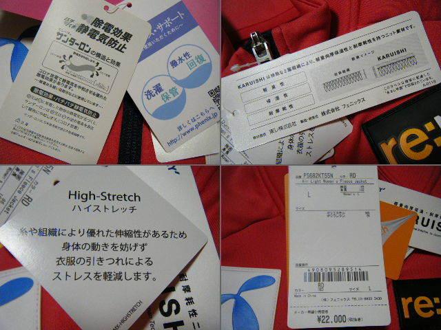 フェニックス phenix Air Light Women's Fleece 高機能フリースジャケット・ミドラー サイズ L スポンサーワッペン付 定価 23,760円_画像9