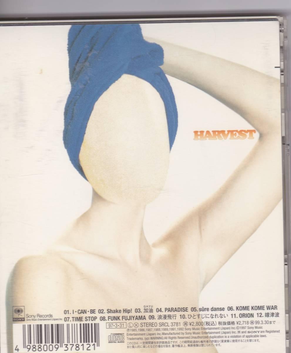 ○米米CLUB ベストCD 「HARVEST S...