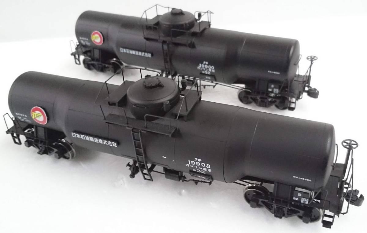 TOMIX》私有貨車 タキ9900形(日...