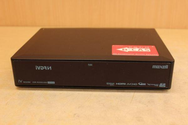 maxell iVDRレコーダー VDR-R2000.G50 2012年製 マクセル HDD無し ジャンク