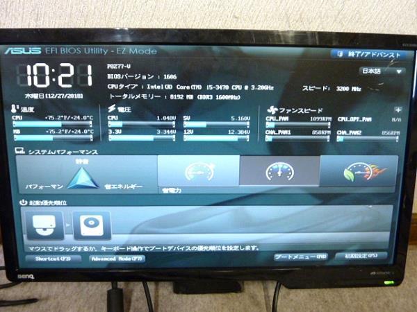 ◆自作PC/Core i5-3470 8GB SSD120GB HDD 2TB BDドライブ GTX960◆_画像8