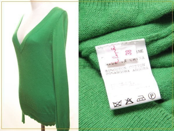 ★ac910☆ ロペピクニック ROPE' PICNIC アンゴラ混 長袖 ニット緑 深Vネック きれい色 グリーン レディース トップス_画像3
