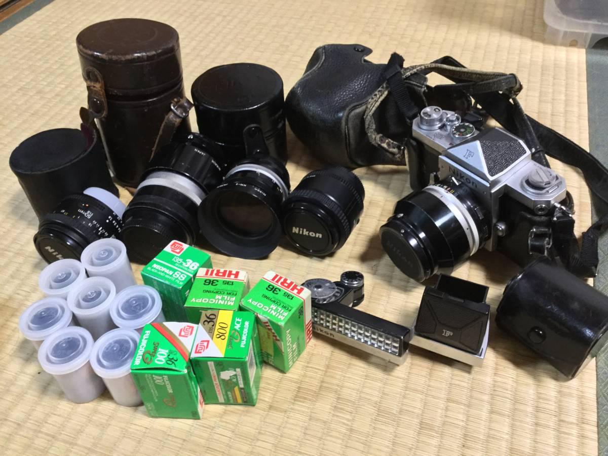 Nikon フィルム一眼レフカメラ NIkon F ニコンF ボディ レンズ5本 他付属品 (ジャンク)