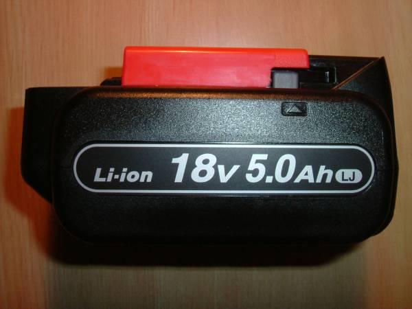 ●即決●複数出品中● パナソニック リチウムイオン バッテリー EZ9L54 18V5.0Ah●_画像1